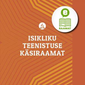 E-raamat: Isikliku Teenistuse Käsiraamat