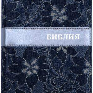 Библия (черная ткань с молнией)
