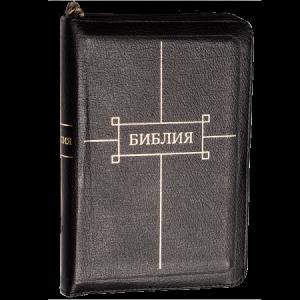 Библия 047ZTI, черная синодальный перевод, канонический