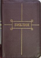 Библия 047FIB, вишневая, синодальный перевод, канонический