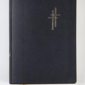Piibel (keskmine, Must, Pehmed Kaaned )